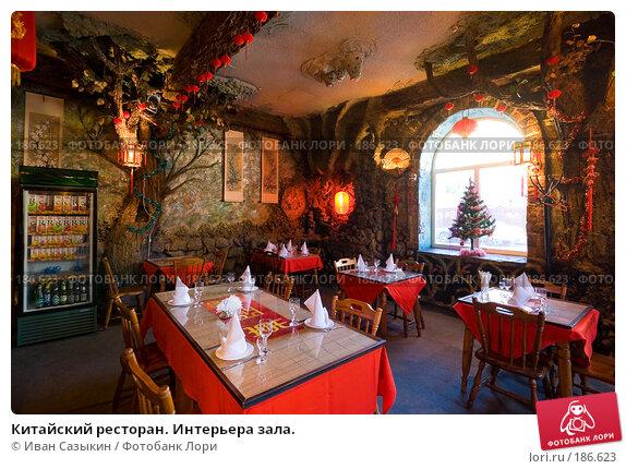 Китайский ресторан. Интерьера зала., фото № 186623, снято 11 января 2006 г. (c) Иван Сазыкин / Фотобанк Лори