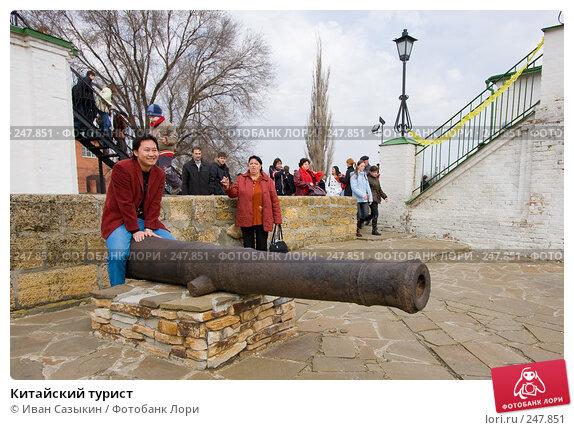 Китайский турист, фото № 247851, снято 9 марта 2008 г. (c) Иван Сазыкин / Фотобанк Лори