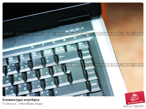 Клавиатура ноутбука, фото № 326251, снято 16 декабря 2006 г. (c) Ольга С. / Фотобанк Лори