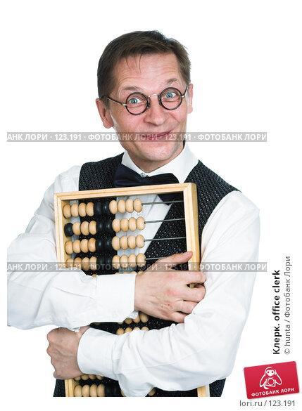 Купить «Клерк. office clerk», фото № 123191, снято 18 октября 2007 г. (c) hunta / Фотобанк Лори