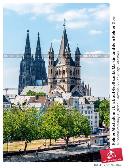 Kölner Altstadt mit blick auf Groß sankt Martin und dem Kölner Dom. Стоковое фото, фотограф Zoonar.com/Kay Augustin / age Fotostock / Фотобанк Лори