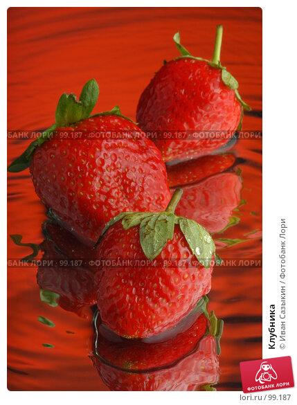 Купить «Клубника», фото № 99187, снято 29 января 2004 г. (c) Иван Сазыкин / Фотобанк Лори