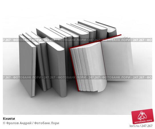 Книги, иллюстрация № 247267 (c) Фролов Андрей / Фотобанк Лори