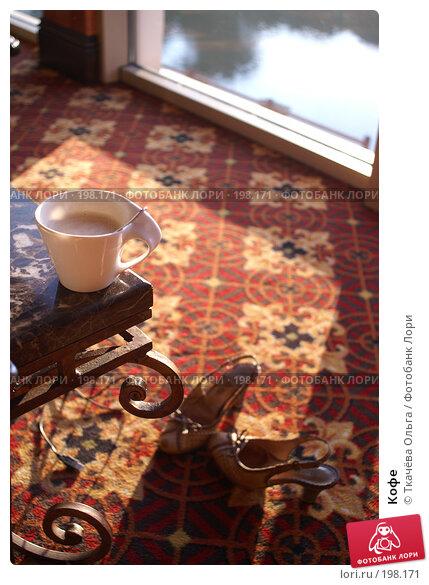 Кофе, фото № 198171, снято 18 января 2008 г. (c) Ткачёва Ольга / Фотобанк Лори