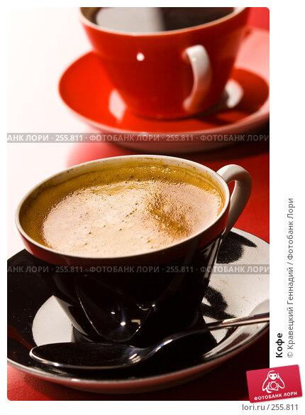 Кофе, фото № 255811, снято 11 декабря 2005 г. (c) Кравецкий Геннадий / Фотобанк Лори