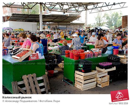 адрес продуктового рынка в смоленске у саши