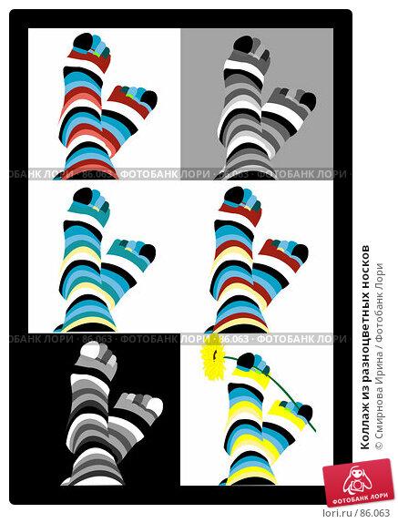 Коллаж из разноцветных носков, иллюстрация № 86063 (c) Смирнова Ирина / Фотобанк Лори