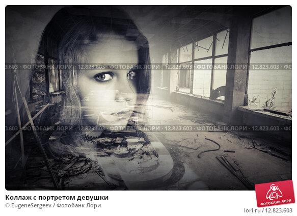 Купить «Коллаж с портретом девушки», фото № 12823603, снято 21 сентября 2015 г. (c) EugeneSergeev / Фотобанк Лори