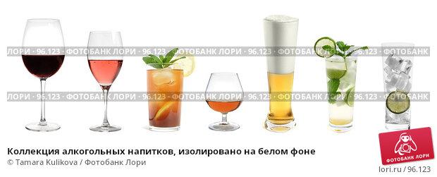 Коллекция алкогольных напитков, изолировано на белом фоне, фото № 96123, снято 9 декабря 2016 г. (c) Tamara Kulikova / Фотобанк Лори