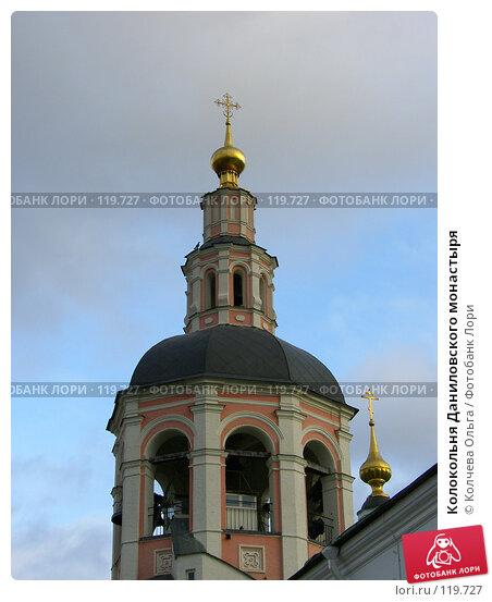 Колокольня Даниловского монастыря, фото № 119727, снято 2 ноября 2007 г. (c) Колчева Ольга / Фотобанк Лори
