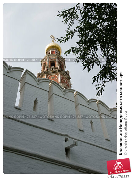Купить «Колокольня Новодевичьего монастыря», фото № 76387, снято 23 августа 2007 г. (c) urchin / Фотобанк Лори