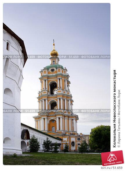 Колокольня Новоспасского монастыря, фото № 51659, снято 7 июня 2007 г. (c) Ларина Татьяна / Фотобанк Лори