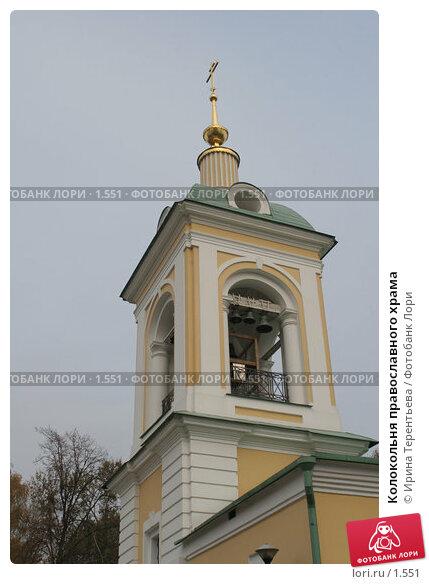 Колокольня православного храма, эксклюзивное фото № 1551, снято 14 октября 2005 г. (c) Ирина Терентьева / Фотобанк Лори