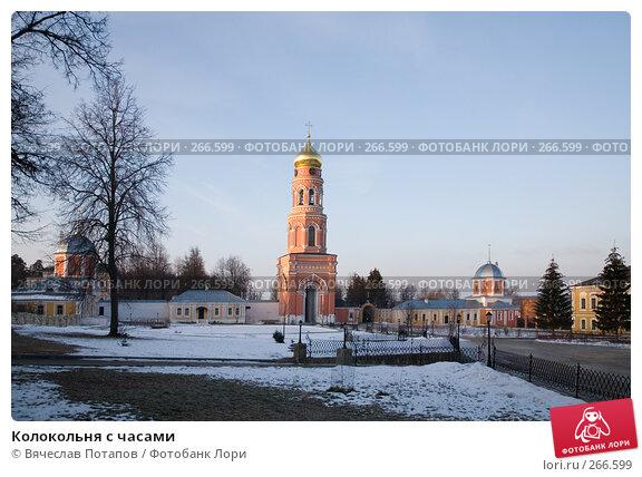 Колокольня с часами, фото № 266599, снято 2 января 2008 г. (c) Вячеслав Потапов / Фотобанк Лори
