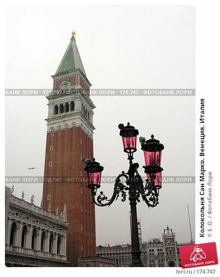Колокольня Сан Марко. Венеция. Италия, фото № 174747, снято 11 января 2008 г. (c) Екатерина Овсянникова / Фотобанк Лори