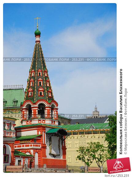 Колокольня собора Василия Блаженного, фото № 253231, снято 24 мая 2007 г. (c) Мирослава Безман / Фотобанк Лори