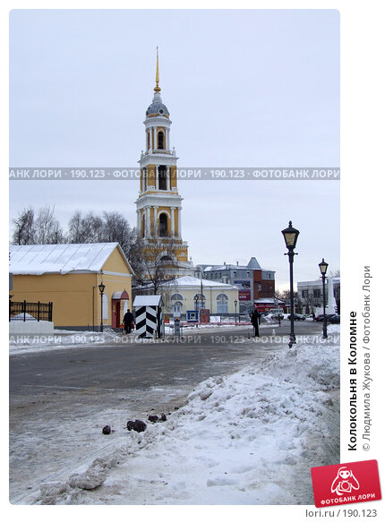 Колокольня в Коломне, фото № 190123, снято 30 января 2008 г. (c) Людмила Жукова / Фотобанк Лори