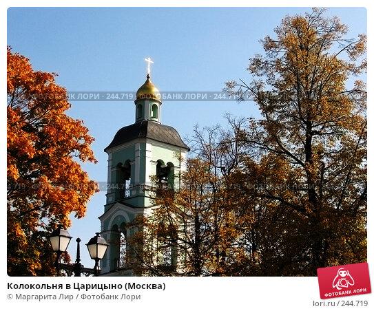 Купить «Колокольня в Царицыно (Москва)», фото № 244719, снято 29 сентября 2007 г. (c) Маргарита Лир / Фотобанк Лори