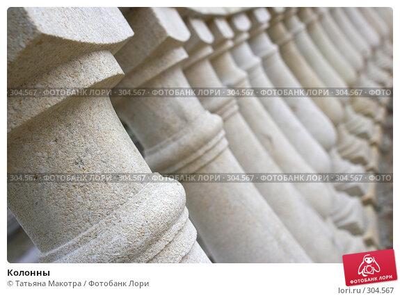 Колонны, фото № 304567, снято 21 апреля 2008 г. (c) Татьяна Макотра / Фотобанк Лори