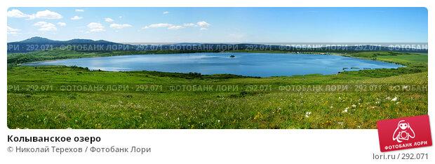 Колыванское озеро, фото № 292071, снято 27 июня 2007 г. (c) Николай Терехов / Фотобанк Лори