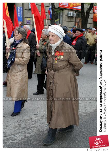 Коммунисты на первомайской демонстрации, эксклюзивное фото № 215287, снято 1 мая 2005 г. (c) Ирина Мойсеева / Фотобанк Лори
