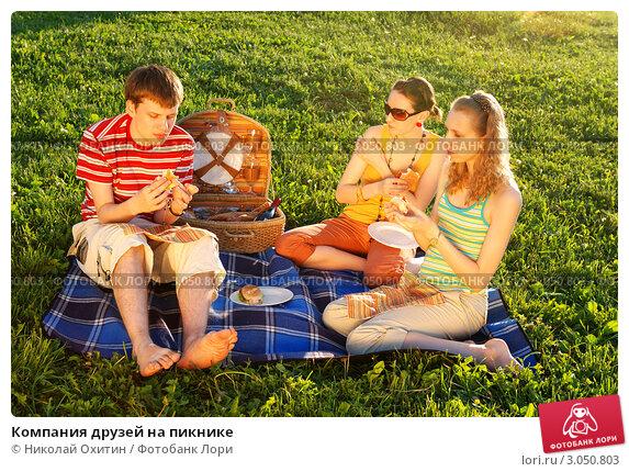 голые фото на пикнике