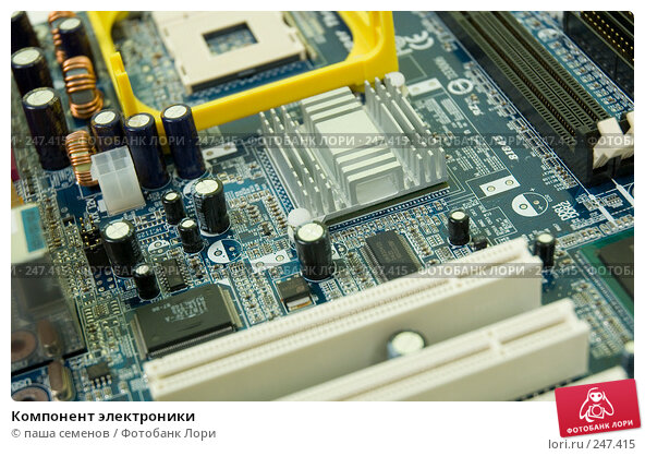 Купить «Компонент электроники», фото № 247415, снято 16 ноября 2007 г. (c) паша семенов / Фотобанк Лори