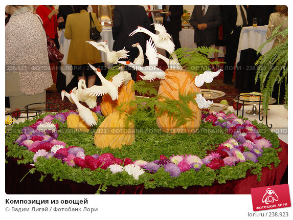 Композиция из овощей, фото № 238923, снято 29 сентября 2005 г. (c) Вадим Лигай / Фотобанк Лори