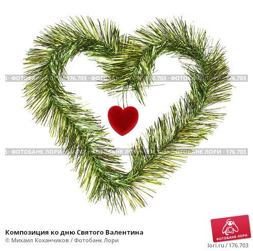 Композиция ко дню Святого Валентина, фото № 176703, снято 12 января 2008 г. (c) Михаил Коханчиков / Фотобанк Лори