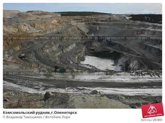 Комсомольский рудник,г.Оленегорск, фото № 29891, снято 4 апреля 2007 г. (c) Владимир Тимошенко / Фотобанк Лори