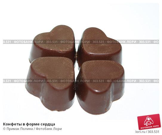 Конфеты в форме сердца, фото № 303531, снято 20 декабря 2007 г. (c) Примак Полина / Фотобанк Лори