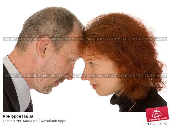 Конфронтация, фото № 108187, снято 9 сентября 2007 г. (c) Валентин Мосичев / Фотобанк Лори