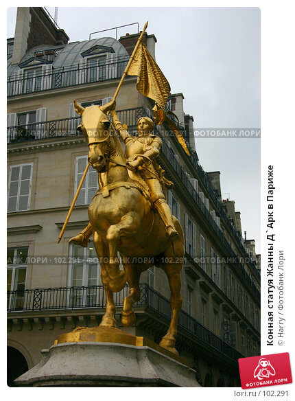 Конная статуя Жанны Д`Арк в Париже, фото № 102291, снято 27 июля 2017 г. (c) Harry / Фотобанк Лори