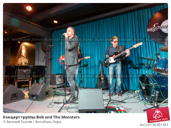 Концерт группы Bob and The Monsters. Редакционное фото, фотограф Евгений Ткачёв / Фотобанк Лори