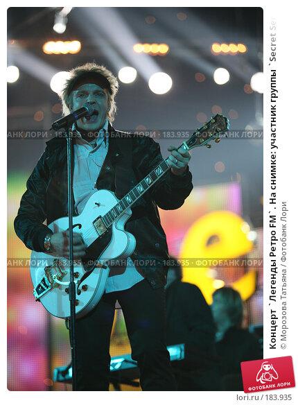 Концерт `Легенды Ретро FM`. На снимке: участник группы `Secret Service` Mikale Erlandsson., фото № 183935, снято 16 декабря 2006 г. (c) Морозова Татьяна / Фотобанк Лори