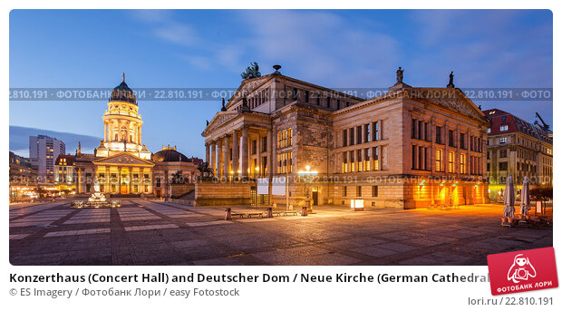 Купить «Konzerthaus (Concert Hall) and Deutscher Dom / Neue Kirche (German Cathedral), Berlin.», фото № 22810191, снято 12 февраля 2016 г. (c) easy Fotostock / Фотобанк Лори