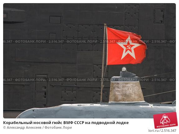 русском кладбище гюйс вмф ссср фото селекционеры приучили