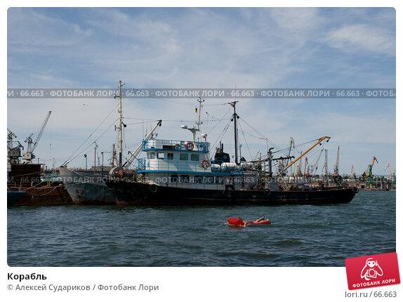 Корабль, фото № 66663, снято 10 июня 2007 г. (c) Алексей Судариков / Фотобанк Лори