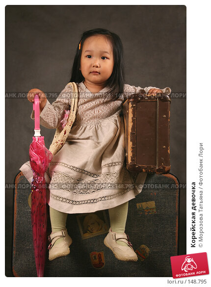 Корейская девочка, фото № 148795, снято 3 июня 2007 г. (c) Морозова Татьяна / Фотобанк Лори