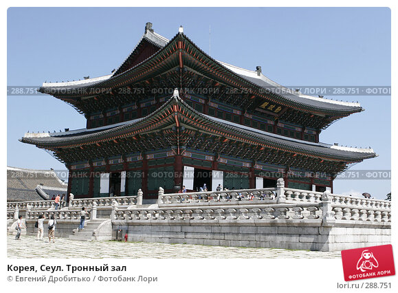 Корея, Сеул. Тронный зал, фото № 288751, снято 28 июля 2017 г. (c) Евгений Дробитько / Фотобанк Лори