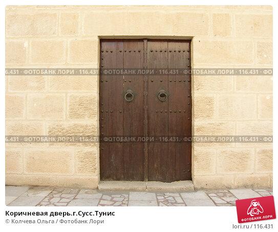 Коричневая дверь.г.Сусс.Тунис, фото № 116431, снято 19 сентября 2007 г. (c) Колчева Ольга / Фотобанк Лори