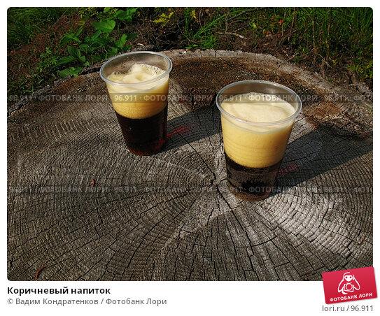 Коричневый напиток, фото № 96911, снято 27 октября 2016 г. (c) Вадим Кондратенков / Фотобанк Лори