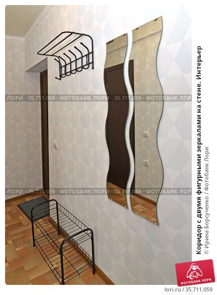 Коридор с двумя фигурными зеркалами на стене. Интерьер. Стоковое фото, фотограф Ирина Борсученко / Фотобанк Лори