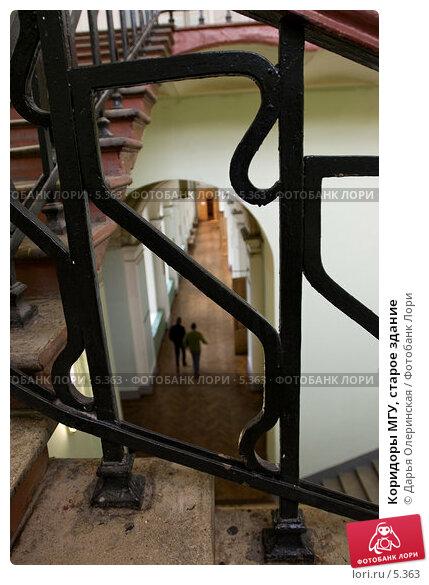 Коридоры МГУ, старое здание, фото № 5363, снято 6 февраля 2006 г. (c) Дарья Олеринская / Фотобанк Лори
