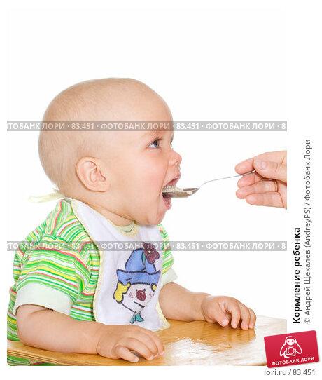 Кормление ребенка, фото № 83451, снято 6 сентября 2007 г. (c) Андрей Щекалев (AndreyPS) / Фотобанк Лори