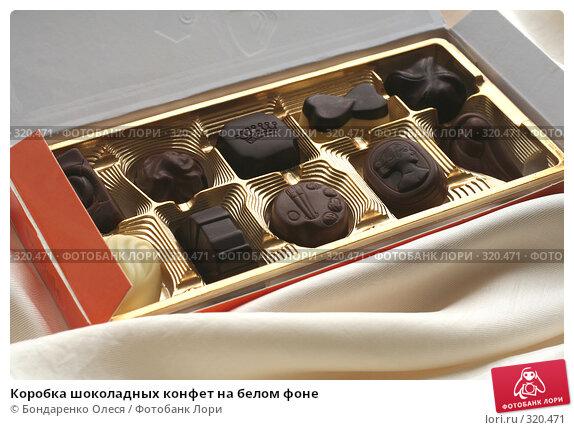 Коробка шоколадных конфет на белом фоне, фото № 320471, снято 12 июня 2008 г. (c) Бондаренко Олеся / Фотобанк Лори
