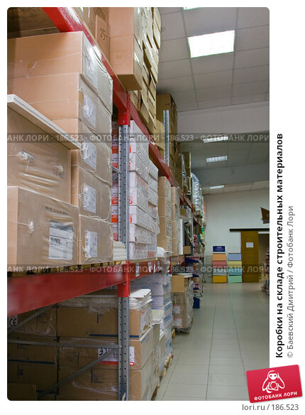 Коробки на складе строительных материалов, фото № 186523, снято 30 марта 2017 г. (c) Баевский Дмитрий / Фотобанк Лори