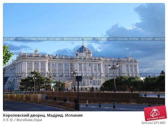 Королевский дворец. Мадрид. Испания, фото № 271607, снято 21 апреля 2008 г. (c) Екатерина Овсянникова / Фотобанк Лори