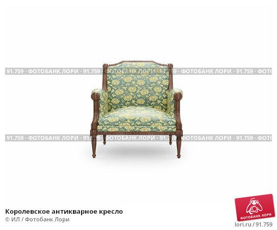 Королевское антикварное кресло, иллюстрация № 91759 (c) ИЛ / Фотобанк Лори