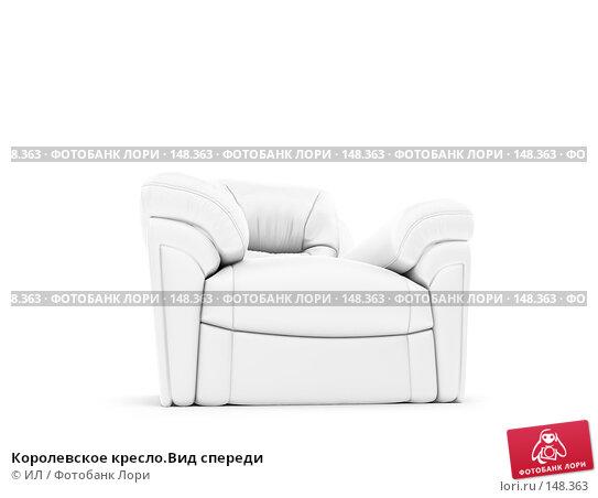 Королевское кресло.Вид спереди, иллюстрация № 148363 (c) ИЛ / Фотобанк Лори